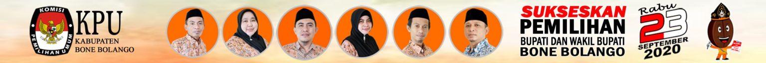 Banner KPU
